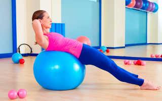 Упражнения с мячом пилатес в домашних условиях