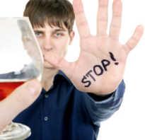 Как отвыкнуть от алкоголя самостоятельно?