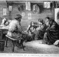 Питание крестьян до революции