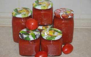 Как приготовить чемберленский соус на зиму?