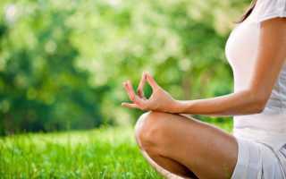 Дыхательная йога для похудения видео