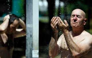 Как часто должен человек мыться?