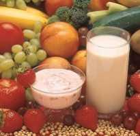 Молочные продукты овощи и фрукты диета
