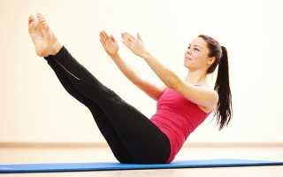 Упражнения пилатес в домашних условиях для начинающих для похудения
