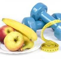 Как встряхнуть метаболизм?