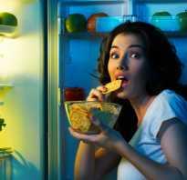 Какие овощи и фрукты можно есть на ночь?