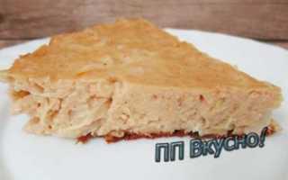 Капустный пирог пп рецепт
