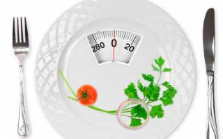 Как избавиться от лишнего веса быстро в домашних условиях девушке?
