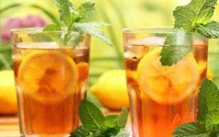 Имбирный чай сколько раз в день можно пить