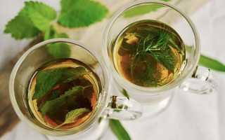 Сбор трав для похудения и очищения организма