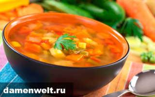 Суп овощной вегетарианский рецепт диетический