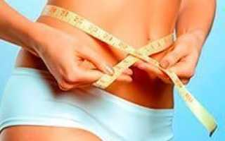 Постепенное похудение в домашних условиях