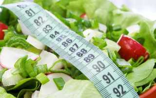 В чем заключается правильное питание для похудения меню