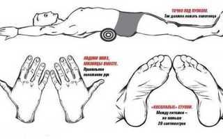 Упражнение для живота с валиком под поясницей отзывы