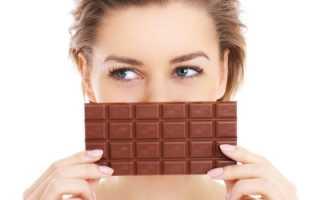 Шоколадка сколько переваривается
