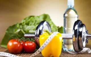 Пять лепестков диета рецепты