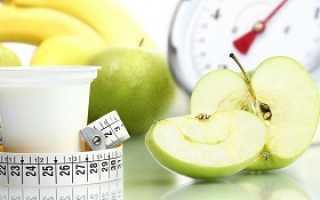 Как питаться при ожирении 2 степени?