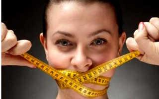 Оздоровительное голодание для похудения