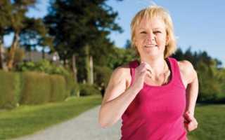 Как сбросить вес после 55 в домашних условиях без вреда для организма?
