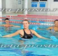 Аквааэробика для похудения упражнения в бассейне отзывы