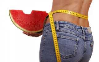 Противопоказания арбузная диета