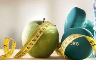 Как немного похудеть на очень короткий срок?
