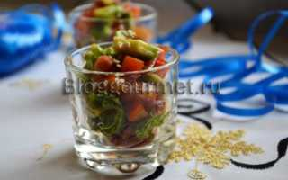 Салат с хурмой и авокадо рецепт
