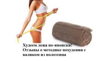 Лежание на валике из полотенца для спины отзывы
