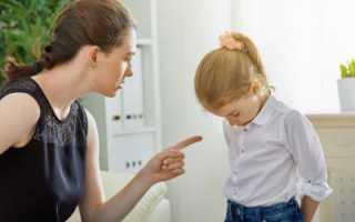 Как найти общий язык с ребенком 3 лет советы психолога?