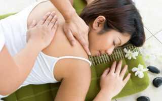 Классический массаж это википедия