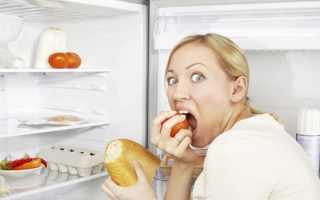 Как терпеть голод при похудении?