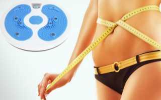 Сколько калорий сжигает диск здоровья