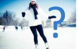Сколько сжигает калорий катание на коньках