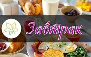 Второй завтрак как называется в россии