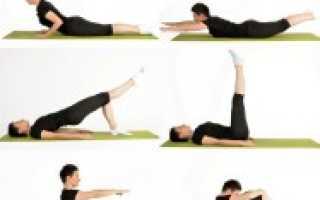 Базовые упражнения пилатес для начинающих