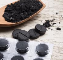 Черный уголь для похудения способ применения