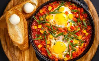 Рецепт шакшуки на завтрак