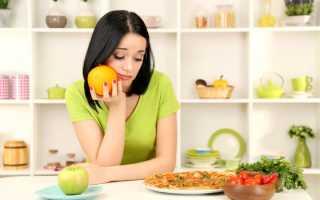 Психологический голод как побороть