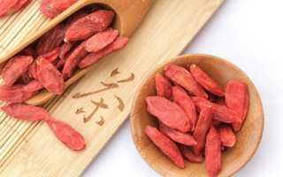 Как заваривать ягоды годжи для похудения в домашних условиях?
