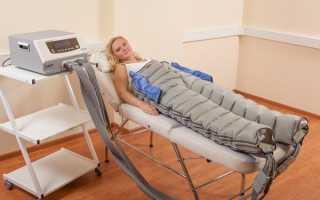 Магнитный аппаратный массаж