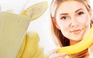 Кипяченый банан для похудения отзывы