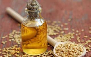 Растительное масло для похудения как принимать