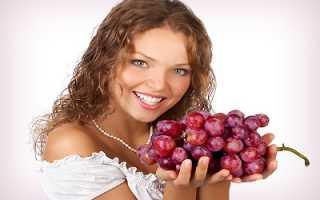 Виноград действует как слабительное