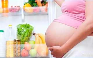 Особенности питания беременных и кормящих женщин