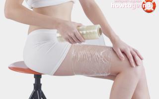 Как правильно сделать обертывание для похудения в домашних условиях?