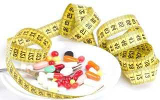 Какие таблетки можно пить чтобы похудеть без вреда для здоровья?