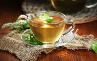 Очищающие чаи для организма в аптеке
