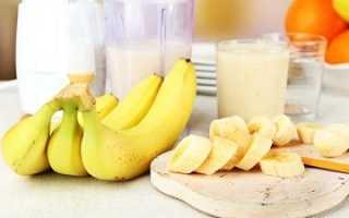 Бананы и яйца диета