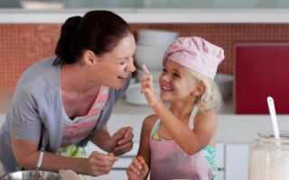 Как научить ребенка радоваться жизни?
