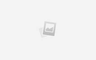 Как избавиться от пищевой зависимости советы психолога?
